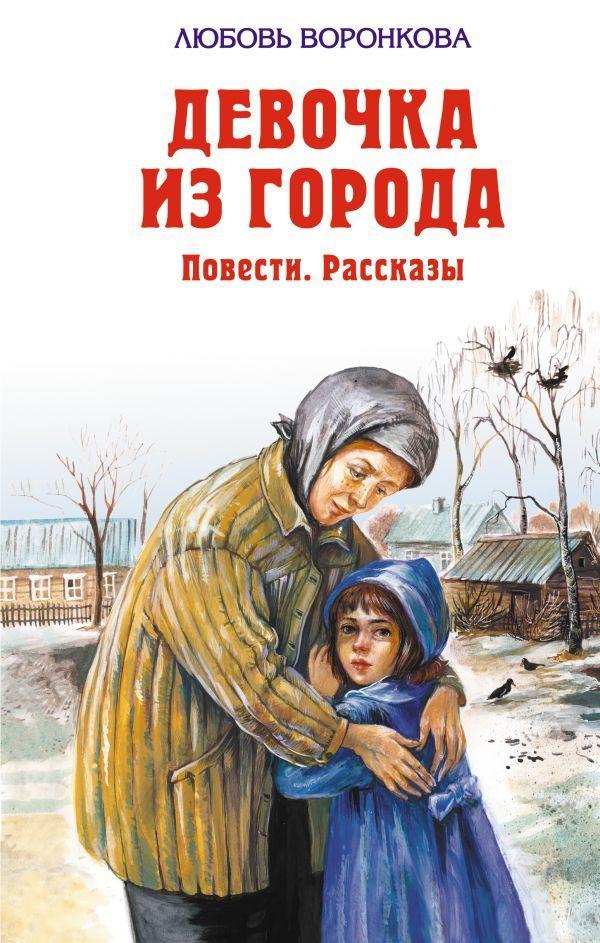 Картинки рассказы о детях и для детей